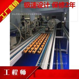 制冰机流水线生产线装配线组装线