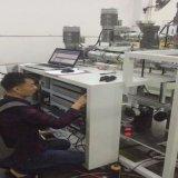 TPE挤出流延机、硫延吹膜一体机