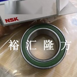 高清实拍 NSK 35BD219T12DDUCG21 汽车空调离合器轴承 35BD219