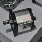 BHP2BOD14S1L1系列齿轮泵