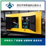 200KW静音柴油发电机组200kw柴油发电机组低油耗功率足全国发货