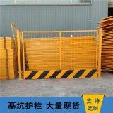 建築工地基坑防護工地臨邊警示防墜網高泥漿池防護網