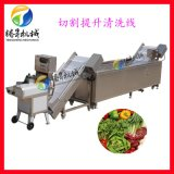 厂家定制 净菜加工线设备 果蔬切割清洗生产线