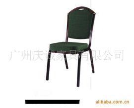 供應酒店家具/酒店椅/鋁合金餐椅/椅子