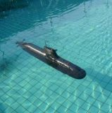 212A型U31级潜艇(C7615)