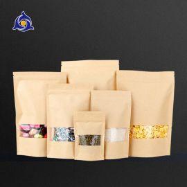 牛皮紙袋定做茶葉袋自立拉鏈袋幹果防油開窗自封袋真空食品包裝袋