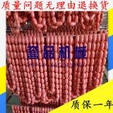 香腸真空灌腸機帶扭結 全自動臺烤腸加工流水線 臘腸灌腸機可定製