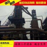 回收转让求购二手炼钢机械高炉炼铁厂设备二手烧结机