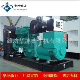 厂家供应重庆康明斯200kw柴油发电机组MTA11-G2柴油机全国联保