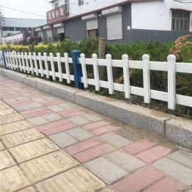 锌钢草坪护栏 锌钢城市绿化带围栏定制景观花园绿地