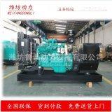 潍柴150KW发电机康明斯上海ATS保护静音全自动化