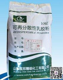 乳胶粉可再分散性乳胶粉