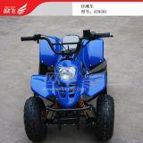 4冲程50CC全自动汽油发动机全地形车 (AT0501)