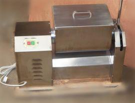 厂家直销CH混合机 高速饲料槽型混合机