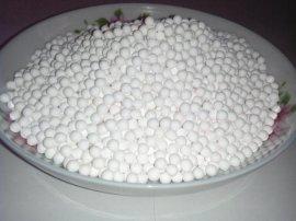 活性氧化铝除 剂|活性氧化铝球钱一吨!