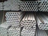 201不锈钢无缝管 国产304不锈钢无缝方管