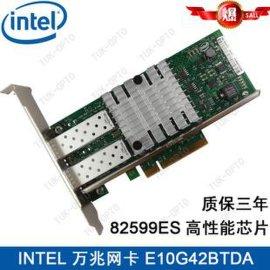 INTEL SFP+双口万兆网卡X520 82599ES