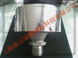 不锈钢阻火透气帽 (SCZ50-A)