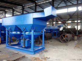 赣州小型实验室跳汰机生产厂家 重晶石选矿跳汰机型号