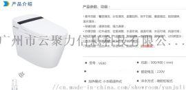 日本三菱日机品牌智能马桶盖