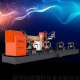 五軸四聯動相貫線數控切割機 管子數控等離子切割機