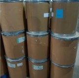 左旋肉鹼酒石酸鹽生產廠家,L-肉鹼原料