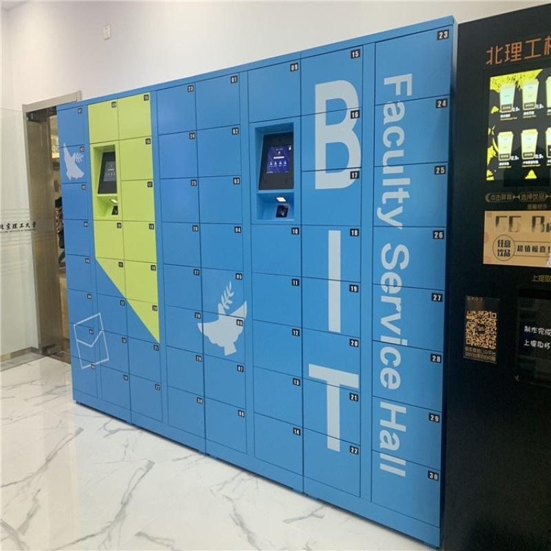 厂家直销学校智能书包柜人脸识别电子存包柜智能寄存柜