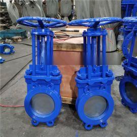 手动薄形浆闸阀 铸铁浆液阀 温州厂家
