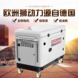 12千瓦静音柴油发电机组