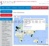 Status感測器SEM315
