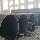 河北 大口徑直縫焊管 高頻焊直縫鋼管
