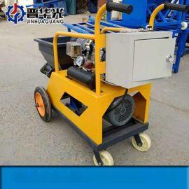 辽宁全自动砂浆喷涂机水泥砂浆喷涂机