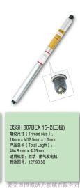 胜动燃气发电机组火花塞S-R807BEX15-2