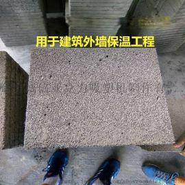 发泡水泥保温板 厂家 现货黑色改性