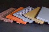 铝单板外墙材料供应厂家  碳外墙铝单板产品特点