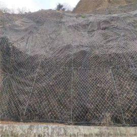 柔性钢丝绳网.菱形钢丝绳网.护坡钢丝绳防护网