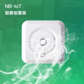 NB-IOT烟雾探测器 联网火灾烟雾报警器