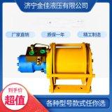 農用液壓小絞車 拖拉機拉木頭5噸液壓絞車液壓捲揚機