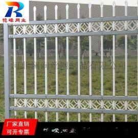 成都锌钢道路护栏.锌钢围墙护栏.锌钢绿化护栏