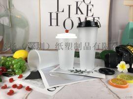 四川成都绵阳PP塑料奶茶杯定做,奶茶封口膜定做,热饮纸杯定制厂家