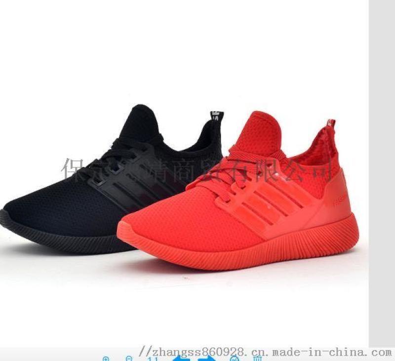 运动鞋、布鞋