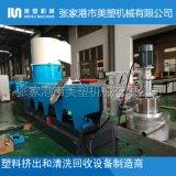 LDPE薄膜水环切粒生产线设备 ML85/33