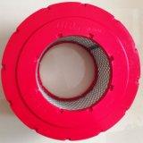 英格索蘭空濾芯 空氣過濾器 空壓機濾清器