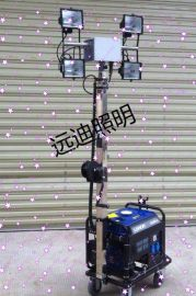 自动发电移动照明设备