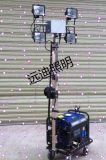 自動發電移動照明設備