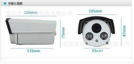 安视祺 ASK-IPHS360-960P 960P数字网络监控摄像机 130万高清监控器 探头 红外夜视监控枪机摄像头