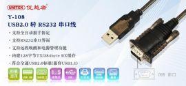 USB转RS232串口线(Y-108)