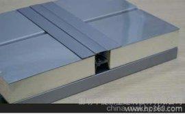 50/100硬泡聚氨酯墙面板,屋面板