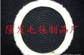 厂家直供塑料模具抛光羊毛球 3M3英寸羊毛球 85078羊毛球厂家价格