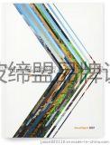 宁波产品目录设计,宁波样本设计,宁波画册设计